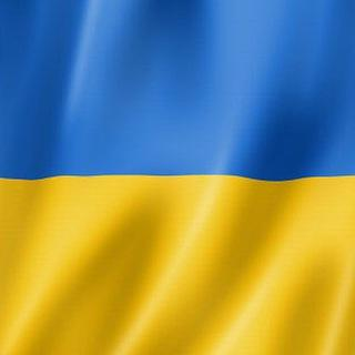 🇺🇦Новостной бот Украины #1🇺🇦